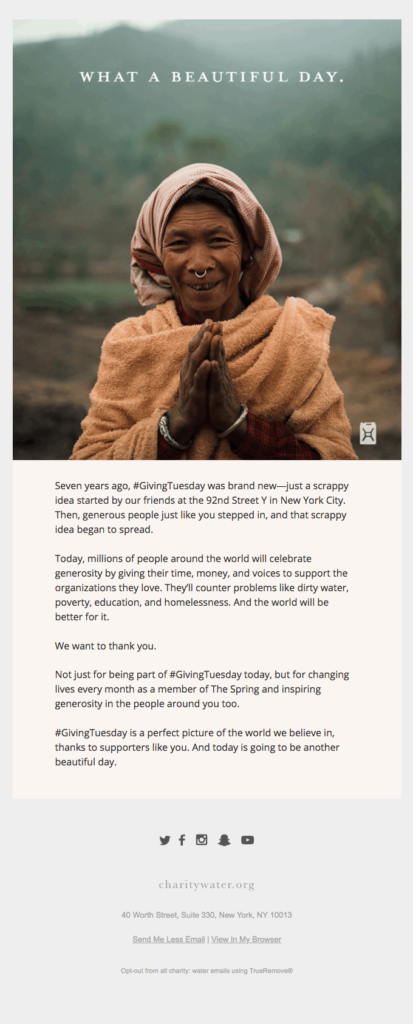 emotionality-email-example